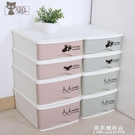 家用衣櫃裝內衣收納盒放文胸襪子內褲整理箱抽屜式分類分隔分格盒 果果輕時尚NMS