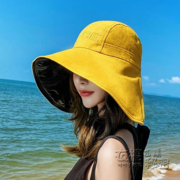 漁夫帽女韓版潮網紅款遮陽帽防曬防紫外線帽子大沿帽春夏季太陽帽 衣櫥秘密