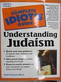 【書寶二手書T7/原文書_E5L】The Complete Idiot s Guide to-Understanding Judaism