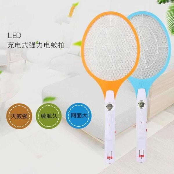 電蚊拍 電蚊拍 廠家供應地攤LED充電式三層網面耐用多功能款 帶燈電蚊拍