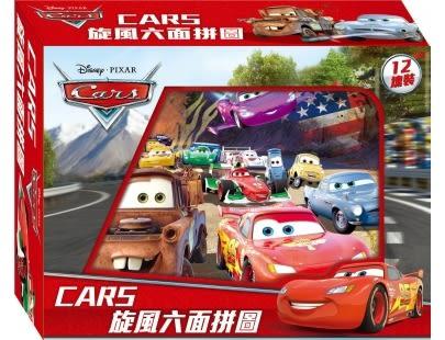 CARS 汽車總動員 六面方塊拼圖 (12塊)【含淚出清再折$10】/ 3D立體積木 親子 幼兒玩具 益智教材