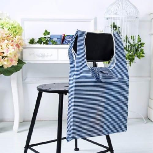 Qmishop 新款大容量折疊環保購物袋收納袋【J1605】
