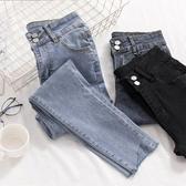 牛仔褲女秋季新款韓版高腰緊身顯瘦不規則褲腳淺色九分小腳鉛筆褲 童趣屋