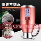 304食品級不銹鋼家用保溫壺熱水瓶保溫瓶冷保溫水壺