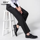西裝褲男男士西裝褲寬鬆商務正裝中青年免燙直筒休閒褲加大碼西褲男裝新品 雙十一鉅惠