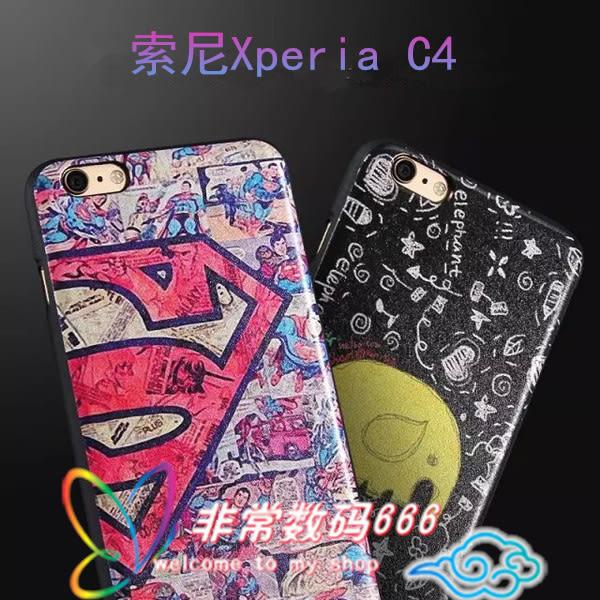 88柑仔店~新款索尼xperia C4手機殼C4蠶絲紋矽膠套Sony C4卡通彩繪軟殼全包防摔