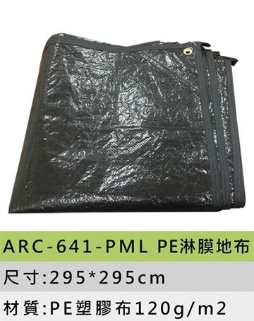 【速捷戶外】野樂ARC-641-PML 淋膜PE地布295*295cm (黑)帳篷外墊/防水地墊