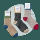 現貨 韓國 撞色羊毛襪 3款 拚色 毛呢 羊毛 長襪 長統襪 襪子 秋冬 保暖