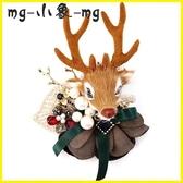 MG 胸針別針日系可愛麋鹿復古胸針配飾氣質毛衣大衣開衫別針裝飾
