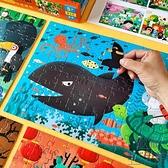 階梯拼圖幼兒拼圖拼圖拼板兒童益智玩具【極簡生活】