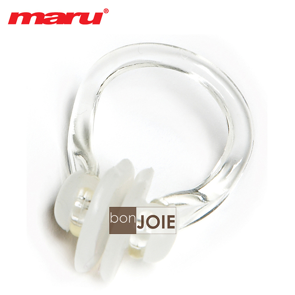 ::bonJOIE:: 英國進口 Maru Nose Clip 游泳鼻夾 (附保存盒)