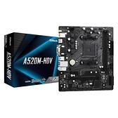 華擎 ASRock A520M HDV AMD AM4 M-ATX 主機板