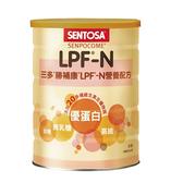 三多勝補康LPF-N營養配方(825g/罐)