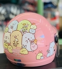 角落生物安全帽,兒童安全帽,K856,K857,角落#6購物版/淺粉