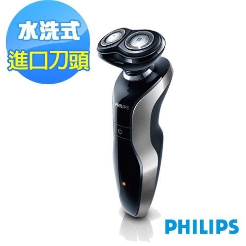 狂降促銷PHILIPS飛利浦 雙刀頭水洗電鬍刀S550