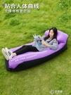 懶人充氣沙發床網紅空氣床氣墊戶外便攜式躺椅免打氣單雙人折 【快速出貨】