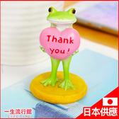 《日貨》COPEAU青蛙  正版 日本 經典 療癒 OL  紓壓 公仔 景品 模型 居家裝飾品  D66024