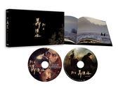 【停看聽音響唱片】【DVD】刺客聶隱娘(限量雙碟典藏版)