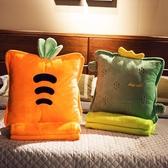 抱枕 辦公室抱枕被子兩用靠枕汽車內靠墊毯子午睡枕頭多功能【全館免運】