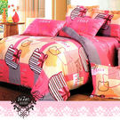 《英倫凱蒂-粉》百貨專櫃精品薄床包組 1...