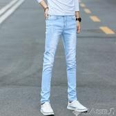 牛仔褲夏季破洞褲淺藍色破洞牛仔褲男士韓版修身小腳褲潮男裝彈力男褲子 潮人