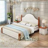實木床歐式床主臥1.5米1.8米現代簡約雙人經濟型白色單人地中海床MBS「時尚彩虹屋」
