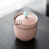 單人便攜旅行創意桃愛粉嫩少女心陶瓷快客杯一壺一杯茶具套裝訂製 【蜜斯蜜糖】