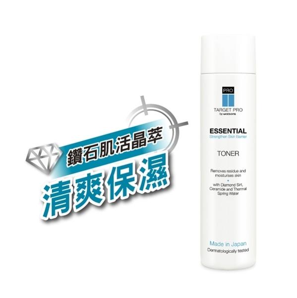 Target PRO by Watsons 保濕爽膚水 150ml