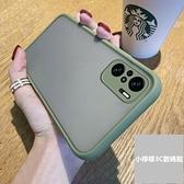 紅米k40手機殼液態硅膠小米紅米k40pro簡約半透明男女款防摔【小檸檬3C數碼館】