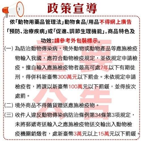 *KING WANG*petfive淨木薯凝結貓砂-13LB(5.9KG) 天然植物製造可立即丟於馬桶沖掉