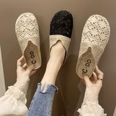 懶人鞋2020夏季新款韓版包頭半拖鞋女鏤空防滑外穿平底百搭懶人穆勒鞋潮 童趣屋