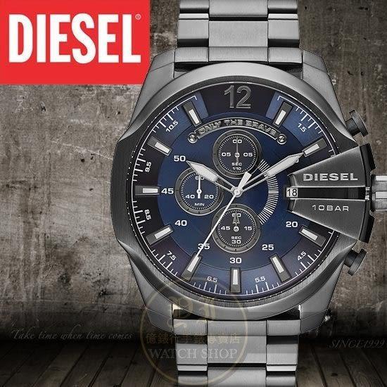 DIESEL國際品牌Mega Chief 霸氣計時腕錶-灰x藍/51mm DZ4329公司貨/另類設計/情人節