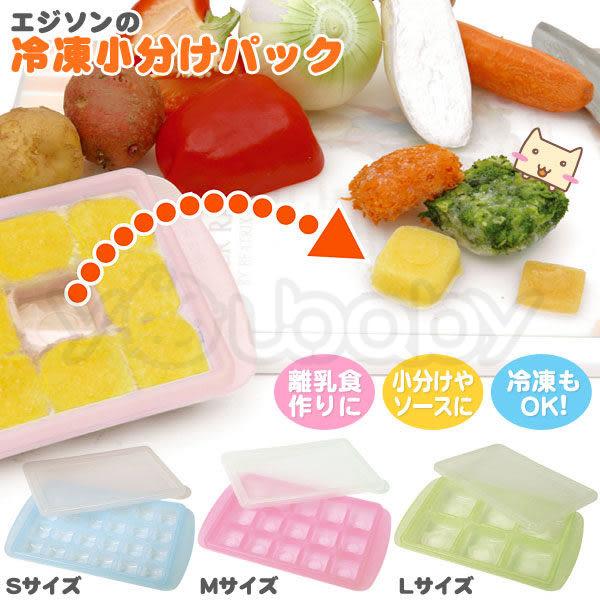 EDISON 愛迪生 mama 離乳食冷凍分裝盒(6格)-綠L