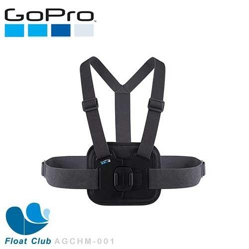 3期0利率 GOPRO CHESTY 胸前綁帶(大人用) Mounts 固定配件 原廠公司貨 原價NT.1370元
