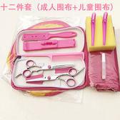 理發剪刀平剪牙剪打薄剪瀏海剪發神器無痕剪自己剪頭髮工具套裝