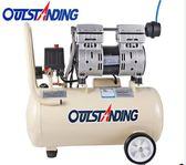 奧突斯靜音氣泵空壓機小型空氣壓縮機木工噴漆氣磅220V牙科氣泵igo 3c優購