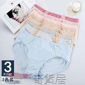 3條裝夏季性感中腰無痕內褲女士純棉襠蕾絲少女三角內褲