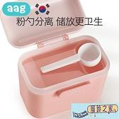 嬰兒奶粉盒便攜外出分裝格大容量米粉盒子輔食儲存罐密封防潮【風鈴之家】