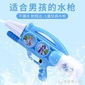 兒童水仗男孩超大高壓小孩打水仗寶寶背包神器抽拉式滋呲噴水玩具 安妮塔小鋪