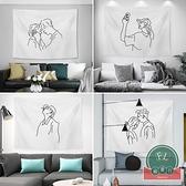 簡約背景布房間裝飾臥室床頭布置掛布墻布掛毯【福喜行】