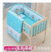 新生兒嬰兒床實木無漆環保寶寶床簡易兒童床多功能搖籃床拼接大床 NMS漾美眉韓衣