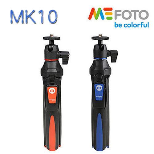 MEFOTO美孚 藍牙自拍迷你腳架組MK10 (紅/藍) (勝興公司貨)