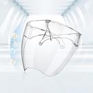 透明防護面罩...