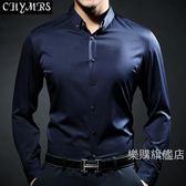 降價兩天-襯衫襯衫男長袖秋季素面修身正韓商務休閒免燙薄款男士襯衣白