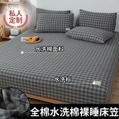 單件全棉水洗棉床包床笠款防滑固定純棉床墊保護套罩雙人床罩樂淘淘