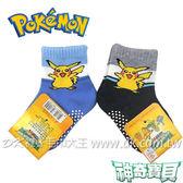 精靈寶可夢 神奇寶貝 皮卡丘 止滑嬰兒襪 2-4歲款 ~DK襪子毛巾大王
