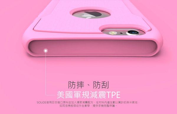 SOLiDE BubblePro APOLO阿波羅iPhone 6 Plus / 6s Plus 5.5吋超越 犀牛 四角蛇 減震科技 美軍規 TUV 跌落測試