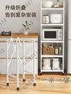 廚房置物架 廚房置物架夾縫落地式多層微波爐架烤箱收納架子多功能放鍋儲物架