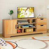 電視櫃茶幾組合臥室現代簡約北歐小戶型客廳家用簡易電視機櫃桌