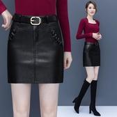 皮裙女半身裙2020新款時尚黑色高腰裙子韓版百搭性感包臀一步裙女 雙十一全館免運